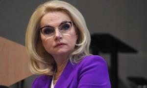 «Какой локдаун, вы о чем?»: Голикова исключила введение режима ограничений осенью