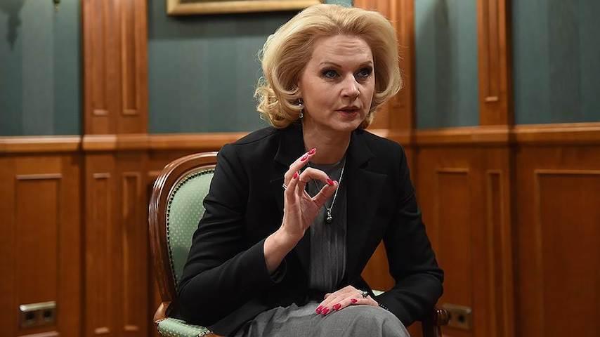 Вице-премьер Голикова назвала болезни, удваивающие риск заражения COVID-19