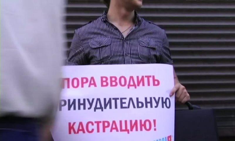 В Казахстане впервые проводят кастрацию педофила