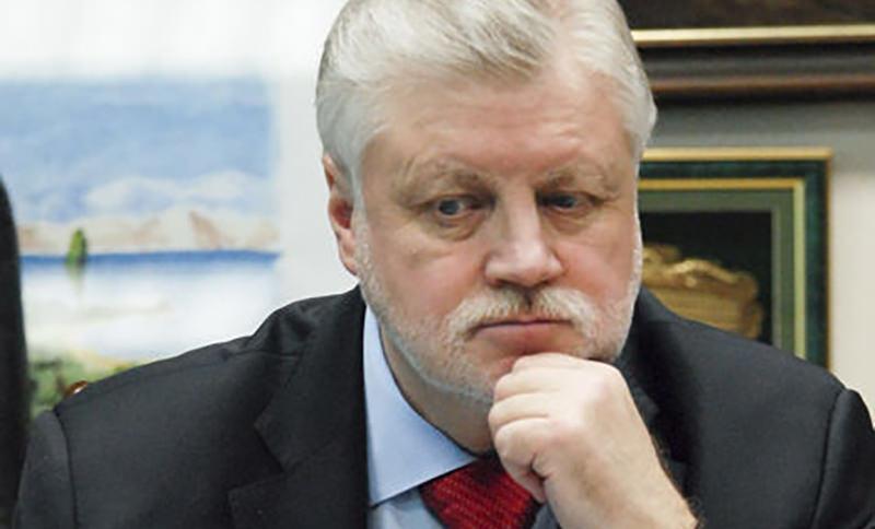 Сергей Миронов потерпел фиаско на выборах