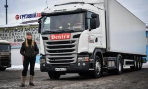Минтруд РФ сократит список запрещенных для женщин профессий