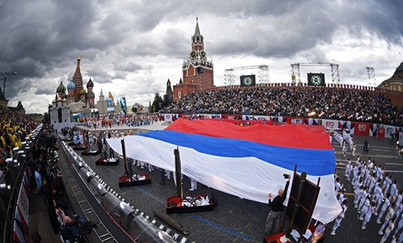 Астролог спрогнозировал изменения в судьбе России в ближайшие два года