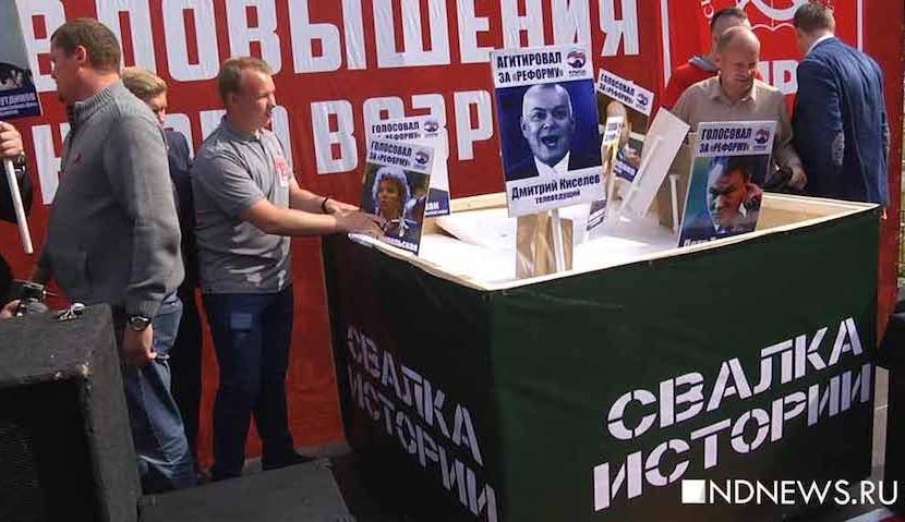 В Екатеринбурге для депутатов приготовили