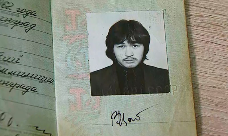 Паспорт Цоя продали на аукционе за 9 миллионов рублей