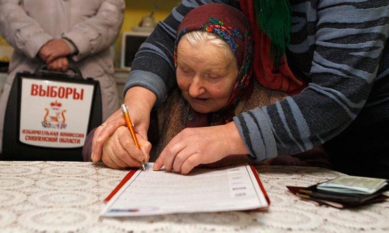 Второй тур губернаторских выборов пройдет в четырех регионах России
