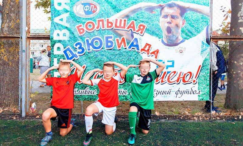 «Дзюбиада: Честь имею!» впервые прошла в России