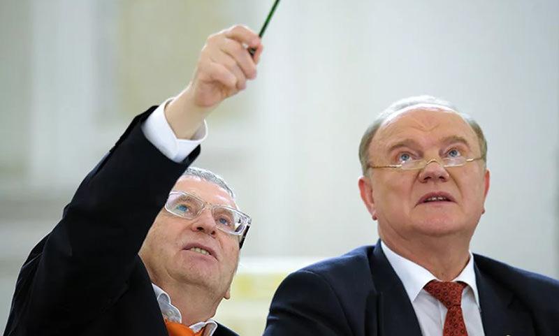 КПРФ иЛДПР сформируют правительства втрех регионах