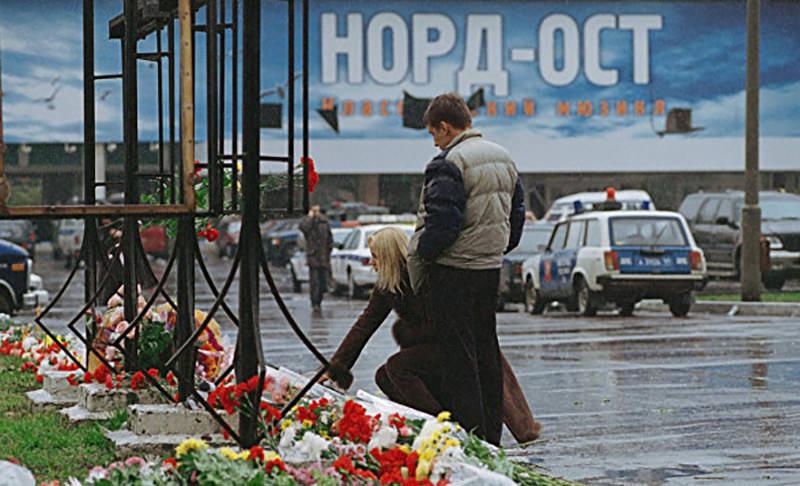 """Календарь: 26 октября - Жуткая развязка """"Норд-Оста"""""""