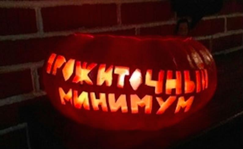Самые страшные российские тыквы на Хэллоуин