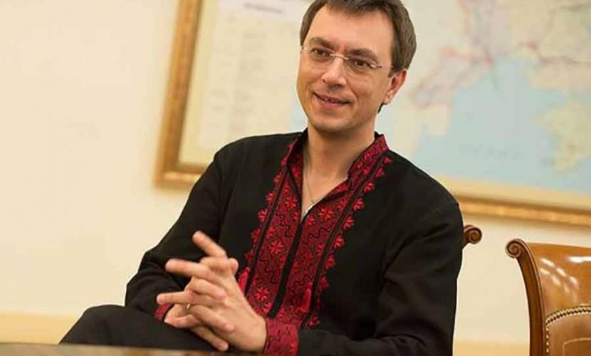 Украинский министр предложил согражданам