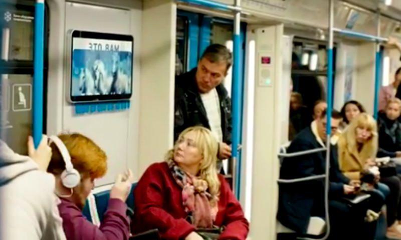 Московское метро обыграло знаменитый трюк Бэнкси с разрезанием картины