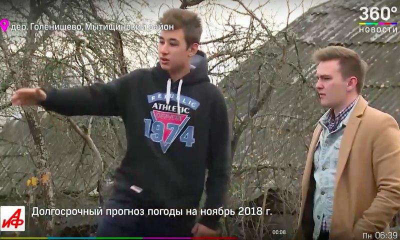 Двое школьников вывели из огня 90-летнюю женщину в Подмосковье