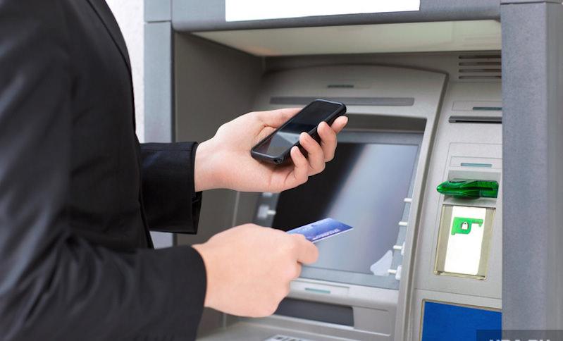 Карточки больше не нужны: банкоматы