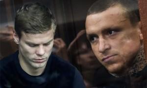Кокорин и Мамаев: кого освободят сегодня?