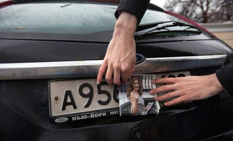 Не платите за парковку: состоятельным россиянам предложили новую услугу