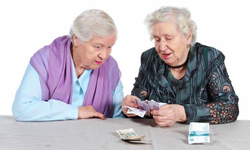 Желаемый размер пенсии назвали россияне