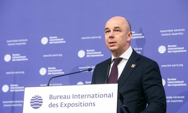 Силуанов пообещал утешить бедных россиян повышением налогов