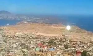 НЛО Атаковал памятник в Чили