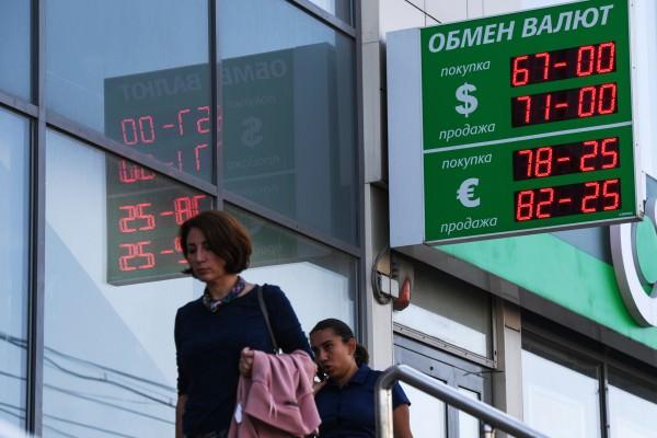 От россиян предлагают «скрывать» курсы валют - Блокнот