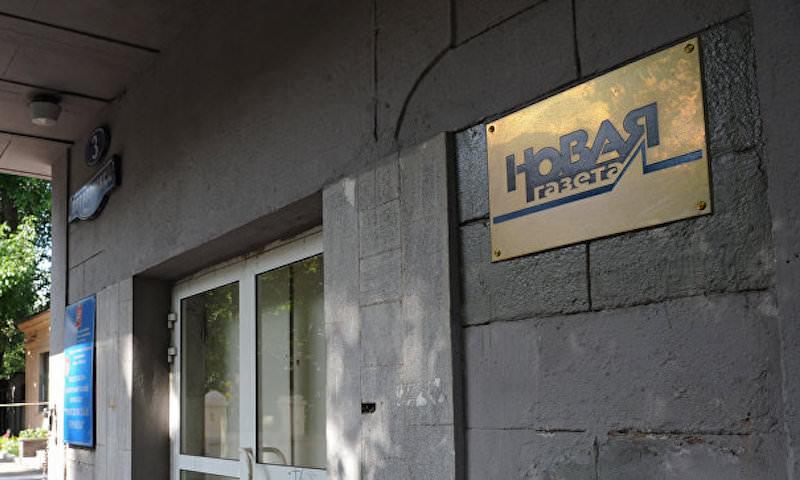 Бывшая сотрудница «Новой Газеты» о работе в редакции: оргии, наркотики и травля