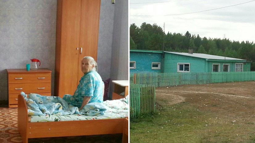 В Пермском крае постояльцы дома престарелых отказываются уезжать после закрытия приюта по суду