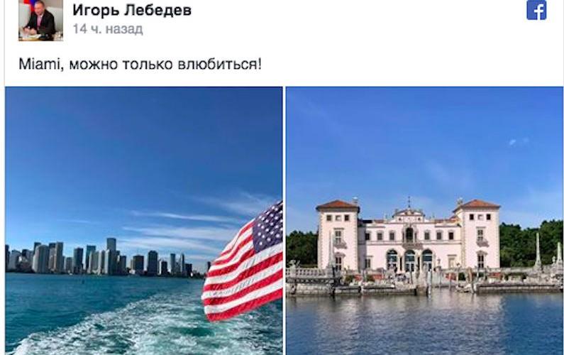 Сын Жириновского променял российские регионы на США
