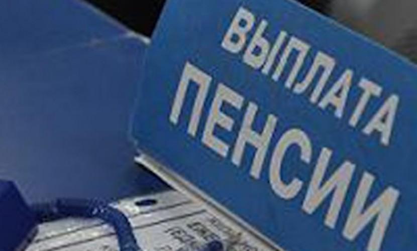 Полная отмена пенсий: россиян постепенно готовят к «самообслуживанию»