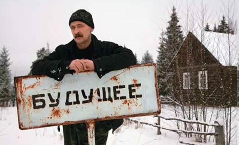 Россияне довольны жизнью, но оптимизм иссякает