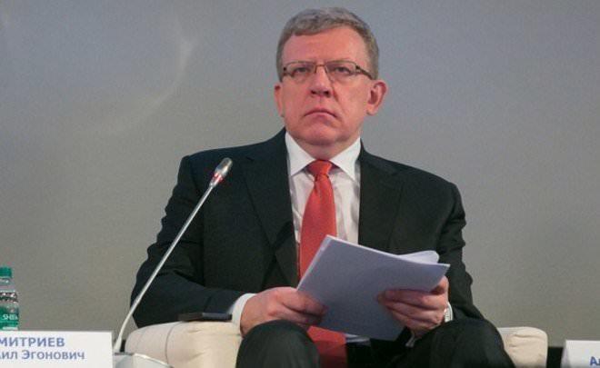В России предложили ввести социальные контракты для безработных и бедных