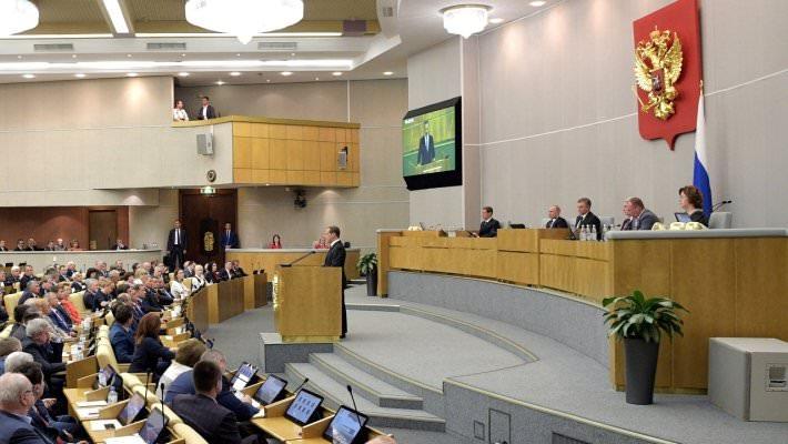 Только шесть депутатов готовы отказаться от надбавки к пенсии
