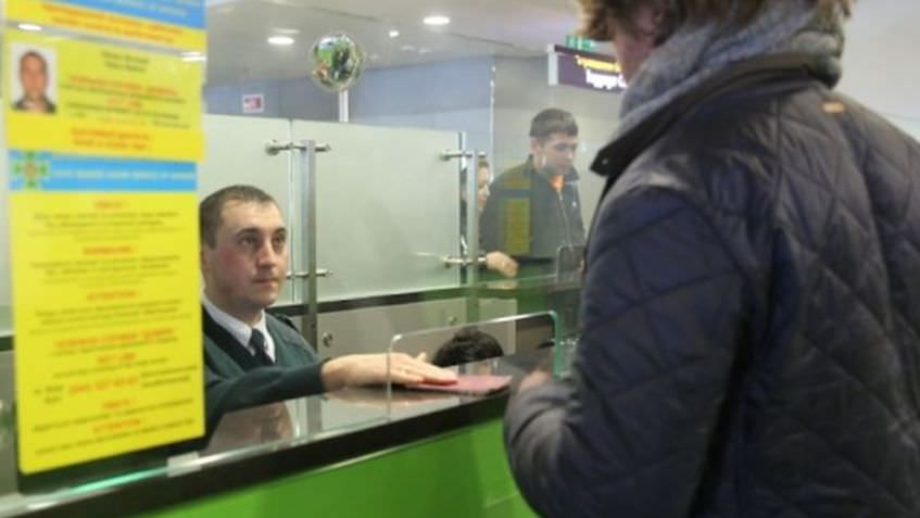 Фильтрационно-проверочные мероприятия для въезда на Украину
