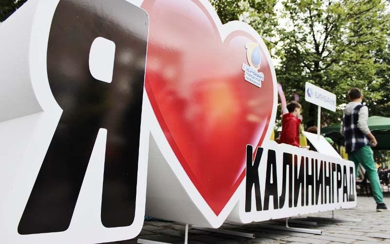 Литва ищет способ забрать Калининград