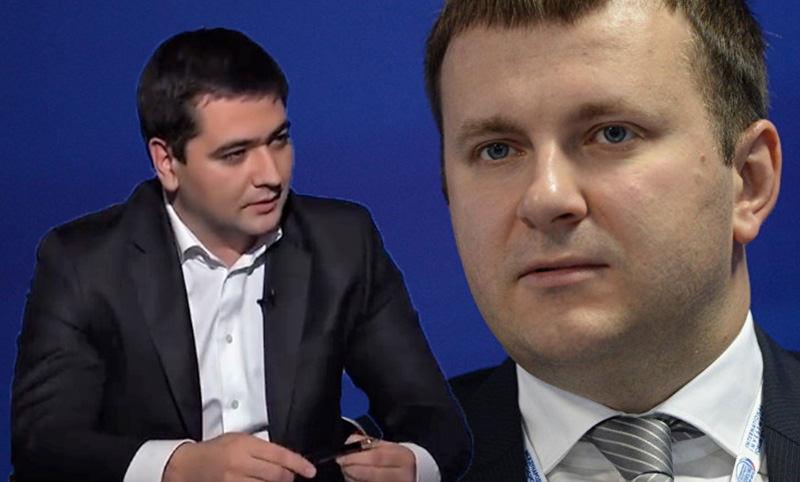 Неизвестного таджика  Орешкин назначил  главой Кадастровой палаты