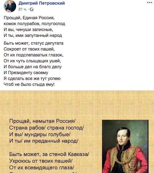петровский22