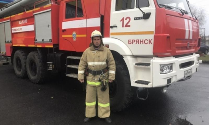 Брянский пожарный спас 10 соседей в свободное от службы время