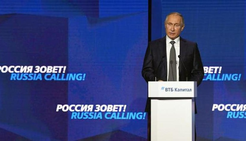 Пенсии в Российской Федерации  будут расти— Путин