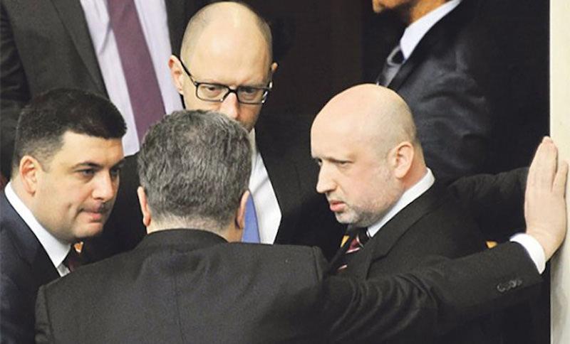 Составлен санкционный список украинских политиков и бизнесменов