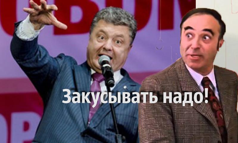 Порошенко заявил об  угрозе начала