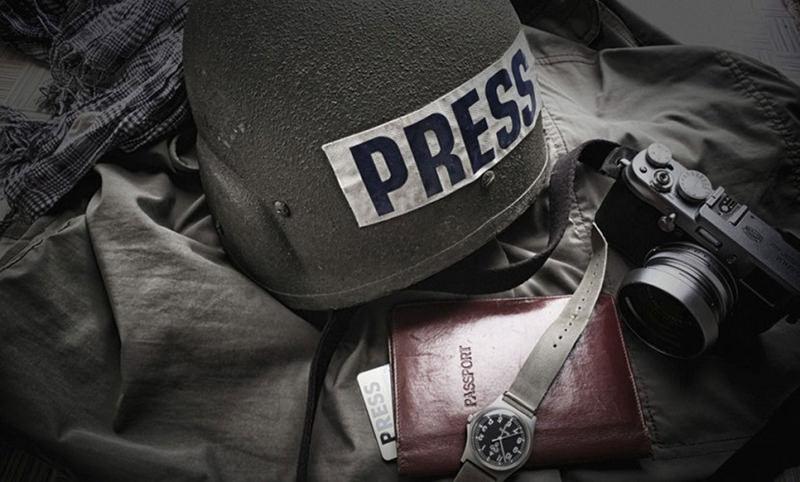 Календарь: 15 декабря - День памяти журналистов