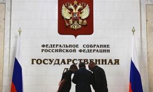 Госдуму отремонтируют за 2 млрд руб: кроме купола, появятся магазин и ресторан