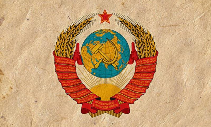 Календарь: 30 декабря - 96 лет назад образован СССР