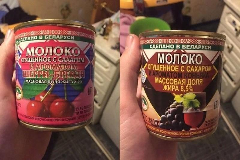 Бросить всё и в Беларусь!
