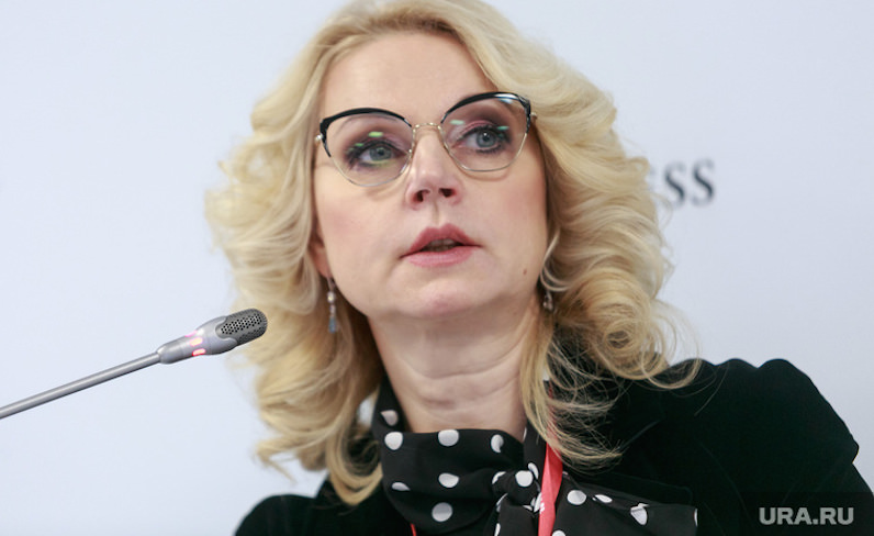 Голикова предложила дополнительную помощь многодетным семьям - масками и продуктами