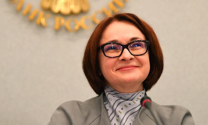Набиуллина раскрыла россиянам самый выгодный вариант для хранения сбережений