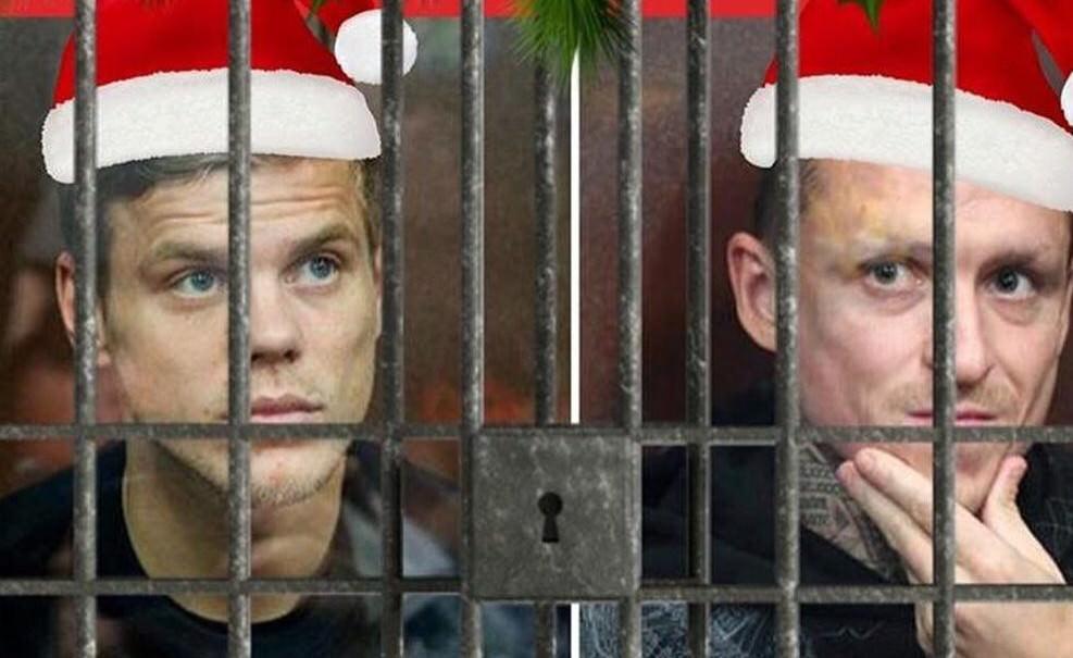 Новый год в СИЗО: Кокорину и Мамаеву продлили срок ареста