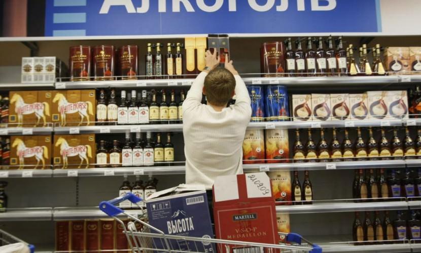 Молодых россиян решили оставить без крепкого алкоголя - Блокнот