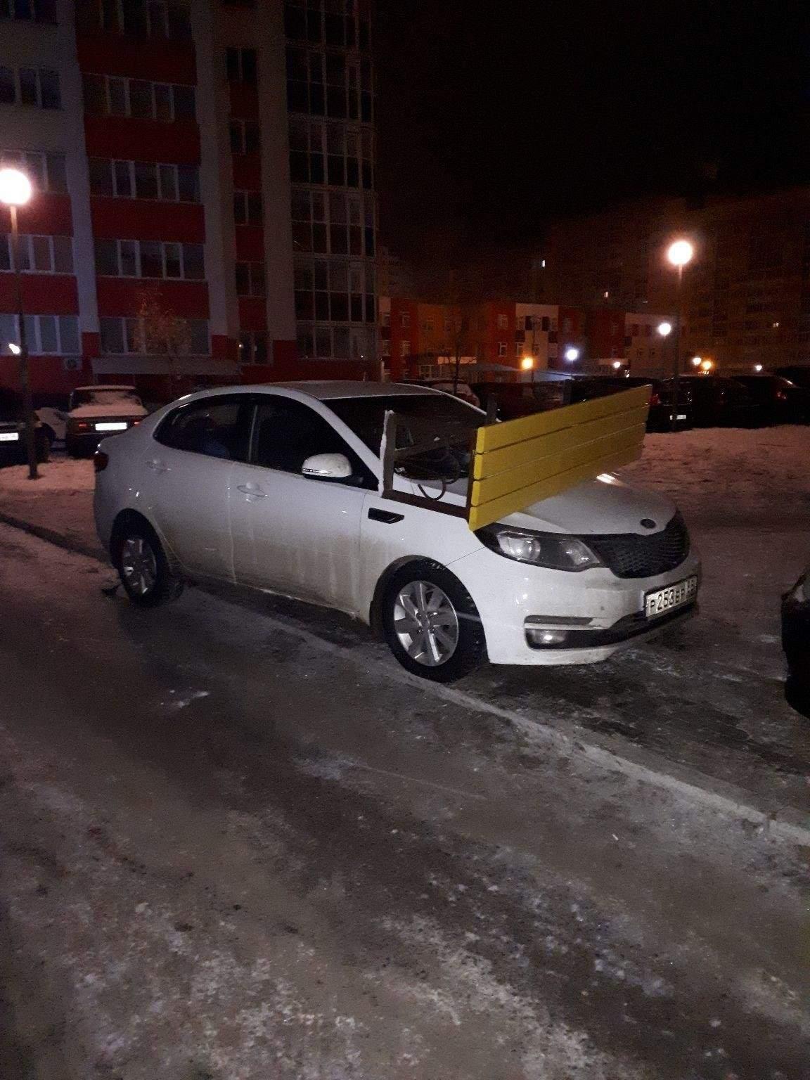 авто1