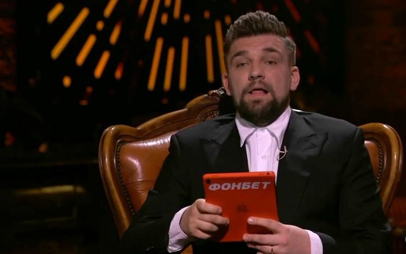 Шоу Басты запретили на YouTube