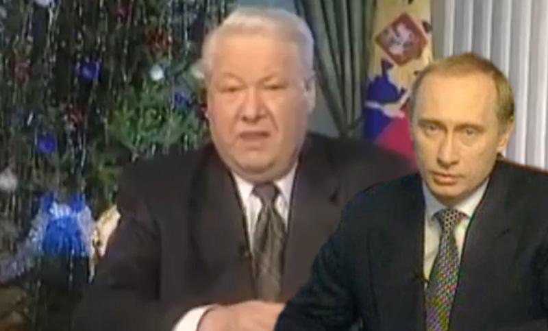 Календарь: 31 декабря - Ельцин ушёл, а Путин впервые поздравил страну с Новым годом