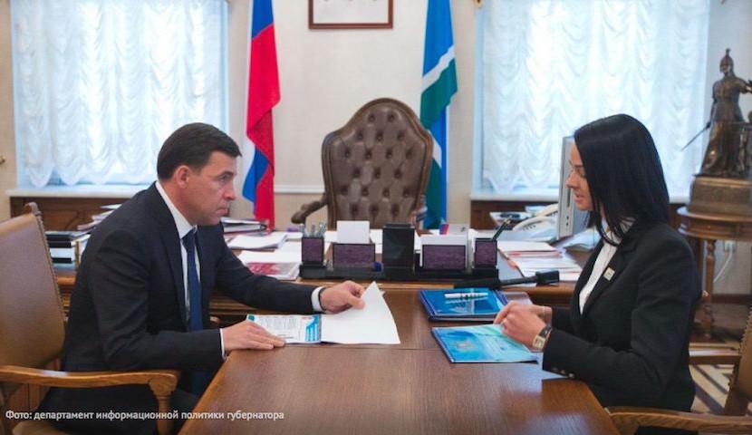 Губернатор не смог уволить оскандалившуюся чиновницу Глацких